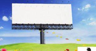 你讨厌广告吗?论广告的作用