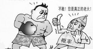 俞敏洪:新东方有没有对我来说都不重要