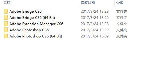 PhotoShop CS6中文破解版百度云免费下载
