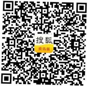 搜狐新闻资讯版下载