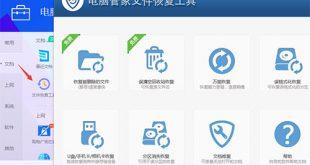u盘提示格式化怎么修复?u盘损坏怎么恢复数据?