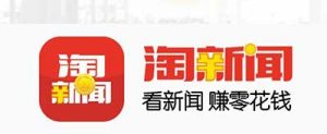 淘新闻logo