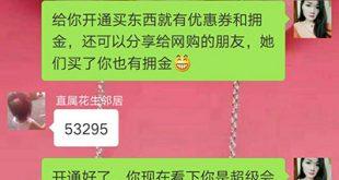花生日记微信购物群邀请活动文案