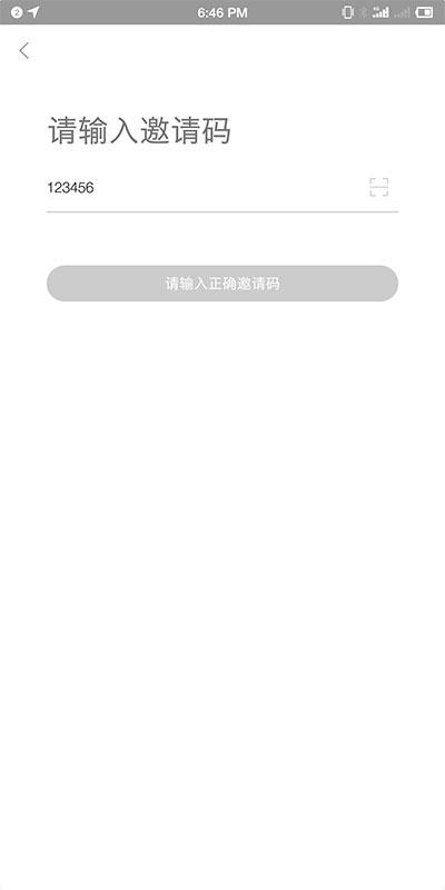 花生日记下载官方版本