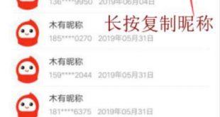 花生日记APP4.13版更新说明